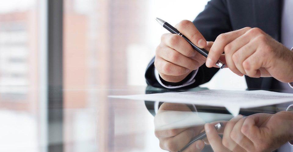Review the complete on of documents used for consideration